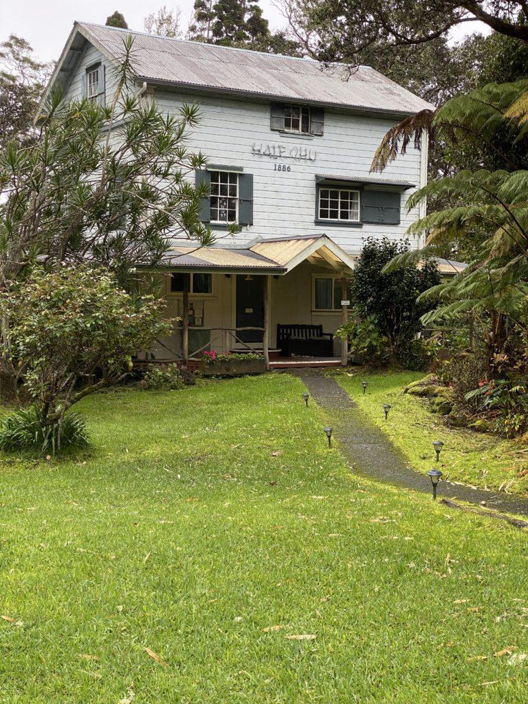 Hale 'Ohu Main House Volcano Hawaii